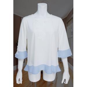 Bona(ボナ)/Tシャツ/オフ+ブルー/BO418209|mitsuki-web