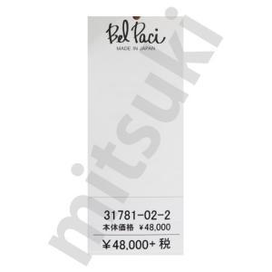 BelPaci(ベルパーチ)/ベスト/黒/BP31781|mitsuki-web|16