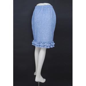 BelPaci(ベルパーチ)/スカート/ブルー/BP41161|mitsuki-web|03