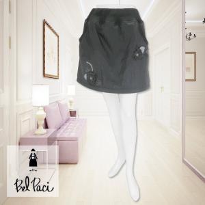 BelPaci(ベルパーチ)/オーバースカート/黒/BP41192|mitsuki-web