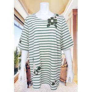 BelPaci(ベルパーチ)/ビッグTシャツ/グリーン/BP51513|mitsuki-web