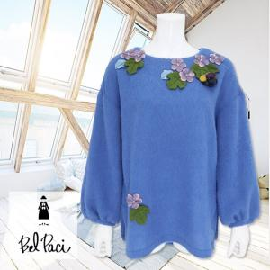 BelPaci(ベルパーチ)/セーター/ブルー/BP51596|mitsuki-web