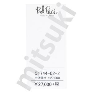 BelPaci(ベルパーチ)/チュニック/黒/BP51744|mitsuki-web|14
