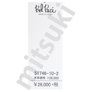 BelPaci(ベルパーチ)/チュニックワンピース/グリーン/BP51746|mitsuki-web|13