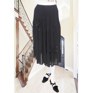 BelPaci(ベルパーチ)/スカート/黒/BP70317 mitsuki-web