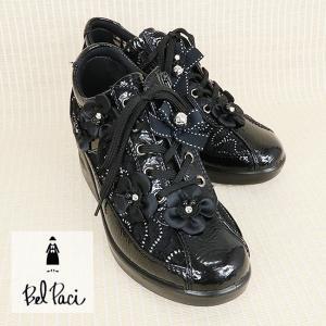 BelPaci(ベルパーチ)/スニーカー/黒/BP80420|mitsuki-web