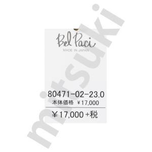 BelPaci(ベルパーチ)/レインブーツ/黒/BP80471|mitsuki-web|13