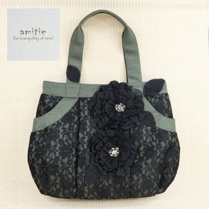 BelPaci(ベルパーチ)/バッグ/モスグリーン/BP92983|mitsuki-web