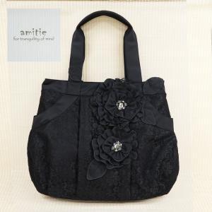 BelPaci(ベルパーチ)/バッグ/黒/BP92983|mitsuki-web