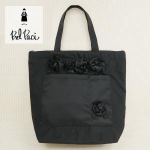 BelPaci(ベルパーチ)/バッグ/黒/BP92985|mitsuki-web