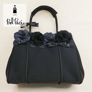 BelPaci(ベルパーチ)/バッグ/黒/BP93004|mitsuki-web