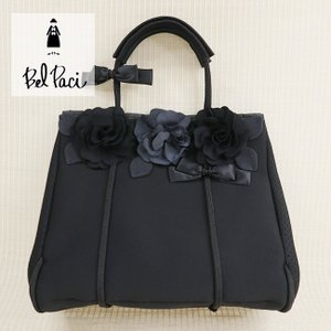 BelPaci(ベルパーチ)/バッグ/黒/BP93005|mitsuki-web