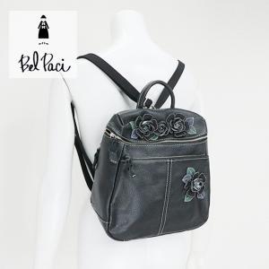 BelPaci(ベルパーチ)/リュック/黒/BP93026|mitsuki-web