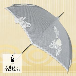 BelPaci(ベルパーチ)/傘/グレー/BP93063|mitsuki-web