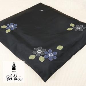 BelPaci(ベルパーチ)/座布団カバー/黒/BP93095|mitsuki-web