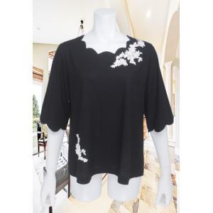 Perimurmur(ピアリマーマ)/Tシャツ/黒xアイボリー/KG1972|mitsuki-web