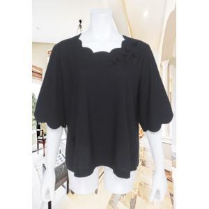 Perimurmur(ピアリマーマ)/Tシャツ/黒/KG1972|mitsuki-web