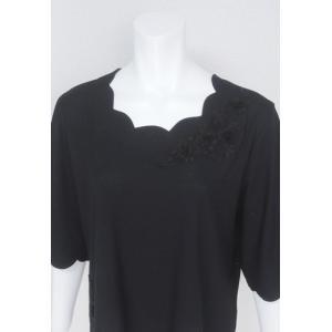 Perimurmur(ピアリマーマ)/Tシャツ/黒/KG1972|mitsuki-web|03