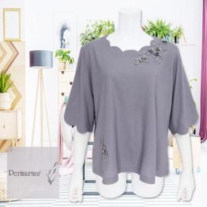 Perimurmur(ピアリマーマ)/Tシャツ/グレー/KG19722◆セール30%オフ|mitsuki-web