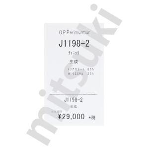 Perimurmur(ピアリマーマ)/チュニック/キナリ/KJ11982|mitsuki-web|15