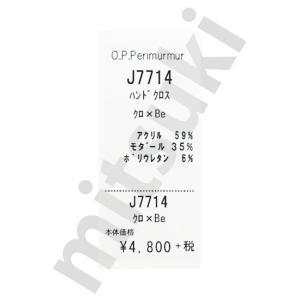 Perimurmur(ピアリマーマ)/ハンドクロス/アカ/KJ7714|mitsuki-web|07