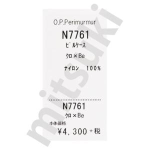 Perimurmur(ピアリマーマ)/ピルケース/グリーンxアイボリー/KN7761|mitsuki-web|07