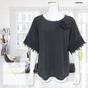 LeSentier(ルセンティエ)/Tシャツ/黒/LS0070247|mitsuki-web