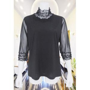 LeSentier(ルセンティエ)/Tシャツ/黒/LS7080213|mitsuki-web