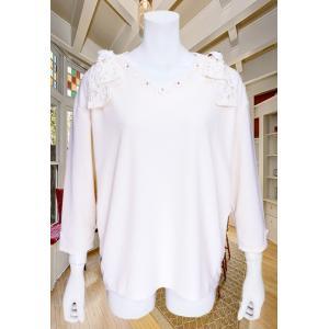LeSentier(ルセンティエ)/Tシャツ/キナリ/LS9040238|mitsuki-web