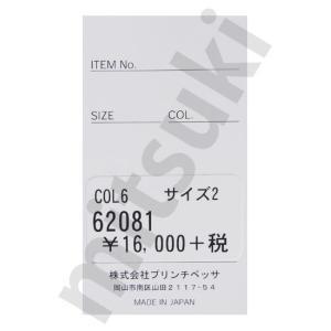 PrinciPessa(プリンチペッサ)/レギンス/グレー/PP62081◆セール30%オフ|mitsuki-web|08