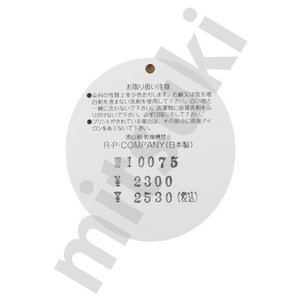 R.P.Company(アールピーカンパニー)/マスク/オフ/RP10075|mitsuki-web|07