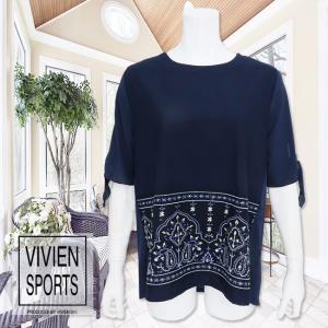 VIVIEN SPORTS(ヴィヴィアンスポーツ)/プルオーバー/紺/V8992334|mitsuki-web