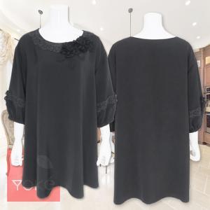 YoKe(ヨーク)/チュニック/黒/Y21027 mitsuki-web