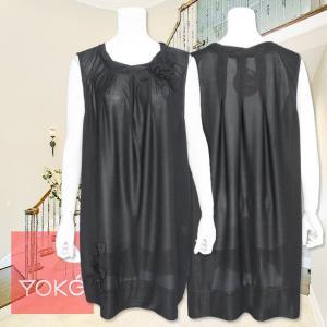 YoKe(ヨーク)/チュニック/黒/Y21028 mitsuki-web