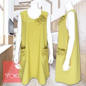 YoKe(ヨーク)/エプロン/クリーム/Y41008|mitsuki-web