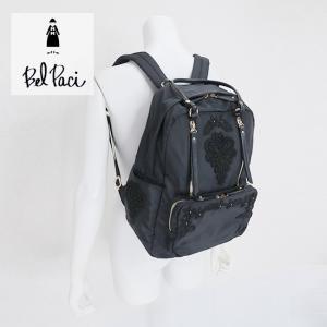 ZELU(ゼル)/リュック/黒/Z20191121|mitsuki-web