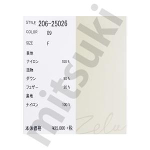 ZELU(ゼル)/ダウンベスト/オレンジ/Z20625026 mitsuki-web 12