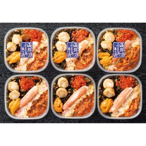 三越 お歳暮 御歳暮 ギフト 水産加工品 和惣菜 総菜 Y036133 〈ヤマモト食品〉海鮮ぶっかけ丼の具