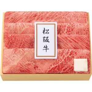 三越 お歳暮 御歳暮 ギフト 精肉 牛肉 Y047133 松阪牛 すき焼・焼肉用
