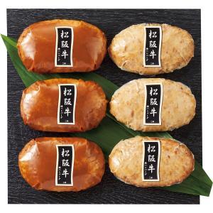 三越 お歳暮 御歳暮 ギフト 肉加工品 洋惣菜 総菜 Y047913 松阪牛 焼きハンバーグ