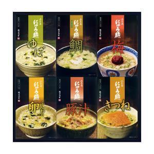 三越 お歳暮 御歳暮 ギフト 個包装 素麺 温麺 B048053 小豆島簡単手延にゅう麺