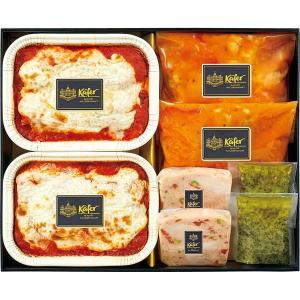 三越 お歳暮 御歳暮 ギフト ブランドストーリーズ 肉加工品 洋惣菜 総菜 Y080383 〈ケーファー〉チキンのディナーセット