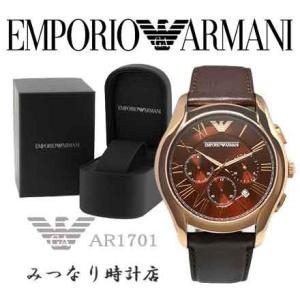 エンポリオアルマーニ 腕時計 メンズ AR1701 腕時計 ...