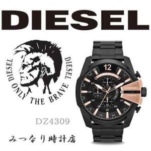 4359e2642e ディーゼル 時計 メンズ 黒 クロノグラフ メガチーフ MEGA CHIEF DIESEL 腕時計 DZ4309 ステンレス ブラック