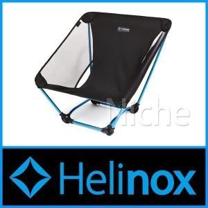 Helinox ヘリノックス グラウンドチェア (グランドチェア) 1822154|mitsuyoshi