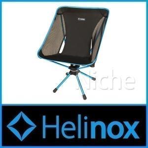 Helinox ヘリノックス スウィベルチェア 1822155|mitsuyoshi