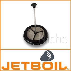 JETBOIL ジェットボイル コーヒープレス  1824375|mitsuyoshi