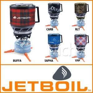 JETBOIL ジェットボイル ミニモ  1824381|mitsuyoshi