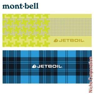 JETBOIL ジェットボイル アクセサリーコジーJETBOILミニモ  1824383|mitsuyoshi