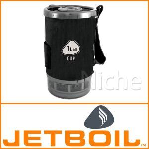 JETBOIL ジェットボイル スペアカップ 1L TALL  1824387|mitsuyoshi